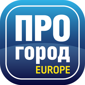 ПРОГОРОД: Европа. Навигация