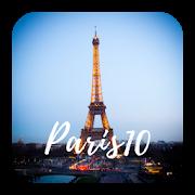 Париж — путеводитель и оффлайн карта