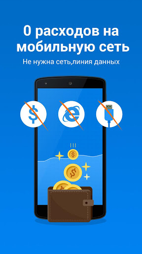 SHAREit - Поделиться Файлами скачать на Андроид