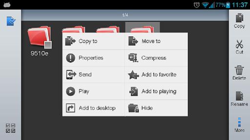 Приложение ES Проводник для планшетов на Android