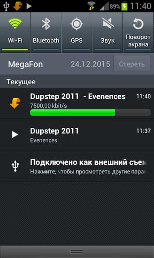 Музыка ВКонтакте скачать на планшет Андроид