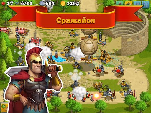 Битва за Грецию для планшетов на Android