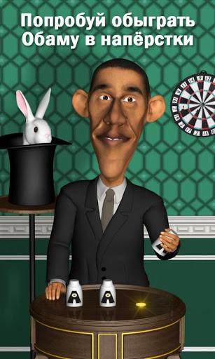 Обама: Охотник на террористов для планшетов на Android