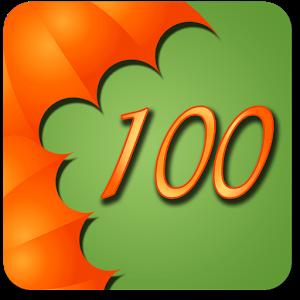 100 дней счастья