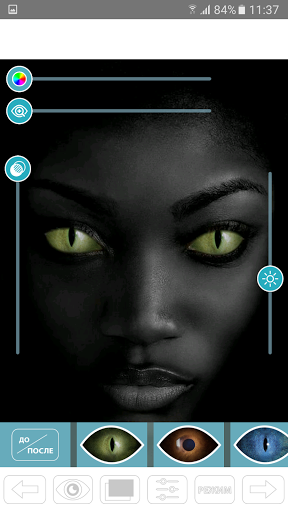 New Eyes - редактор глаз скачать на планшет Андроид