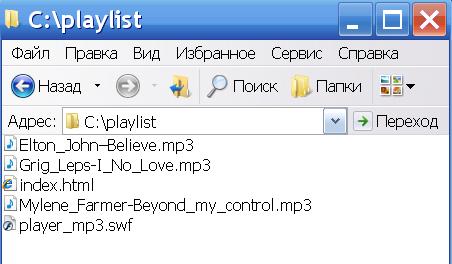 Как на планшете добавить музыку в плейлист?