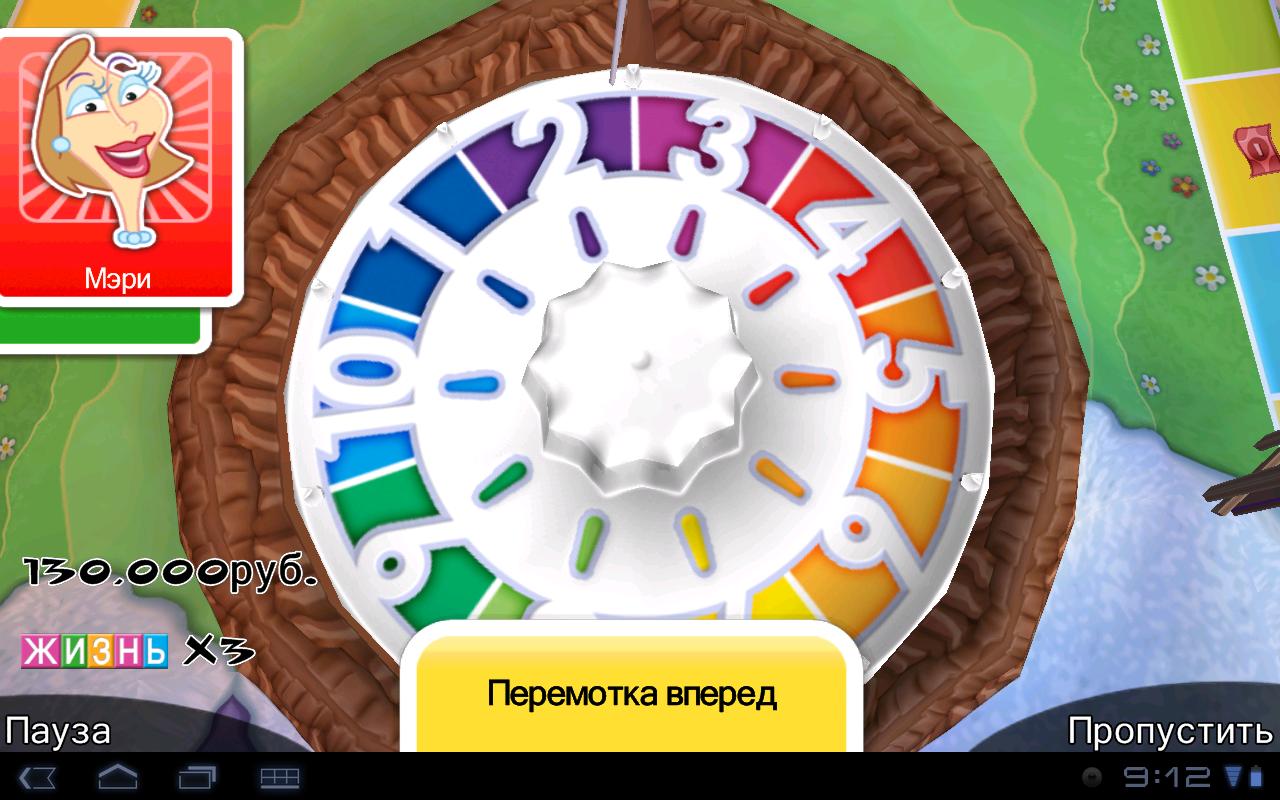 """Игра """"The game of life"""" на Андроид"""