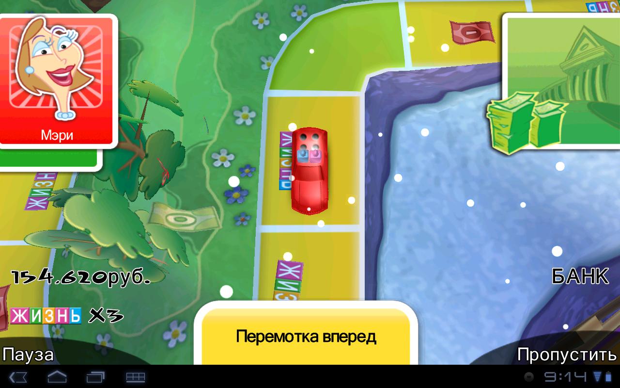 "Игра ""The game of life"" для планшетов на Android"