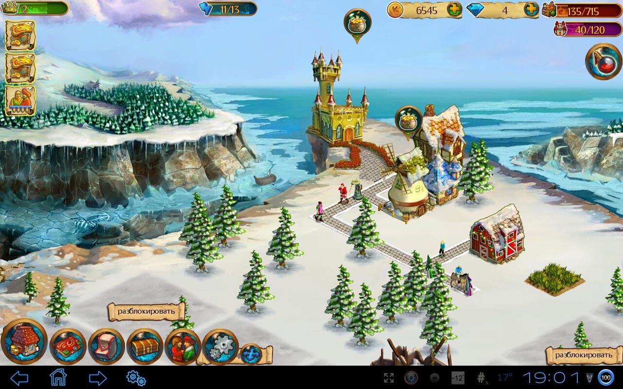 """Игра """"Enchanted Realm"""" на Андроид"""