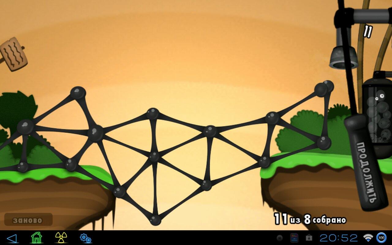 "Игра ""World of Goo"" для планшетов на Android"