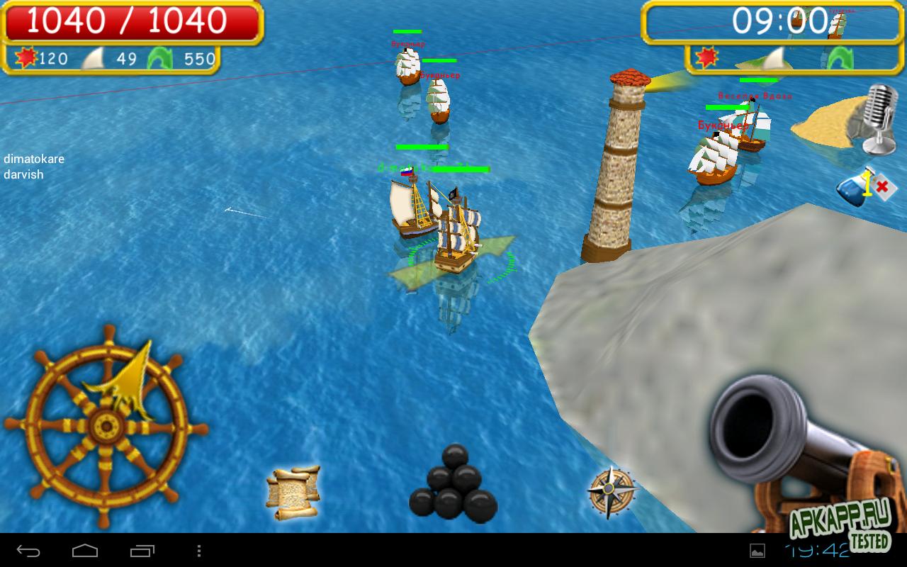 "Игра ""Pirates Fight"" для планшетов на Android"