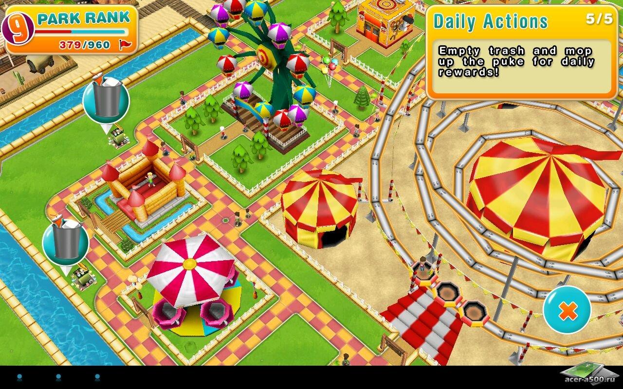 играть онлайн парк развлечений