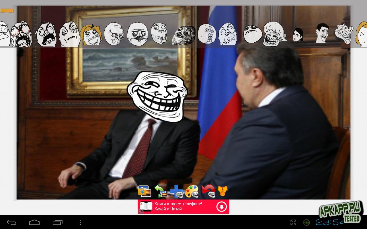 Приложение Rage Meme Camera для планшетов на Android