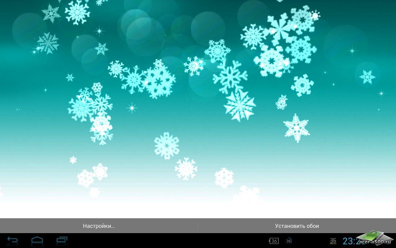 "Живые обои ""Snowflake Pro Live Wallpaper"" для планшетов на Android"