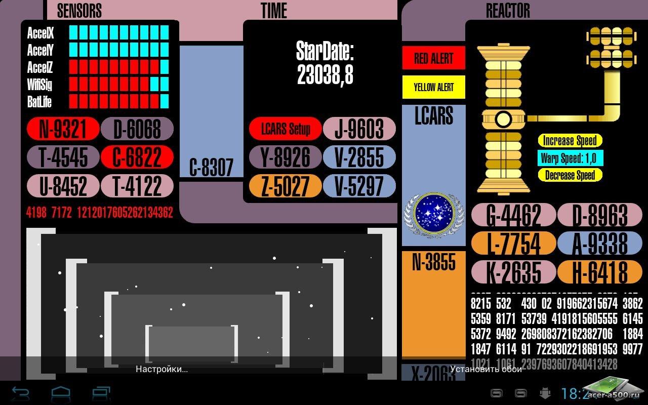 """Живые обои """"Star Trek Live Wallpaper"""" для планшетов на Android"""