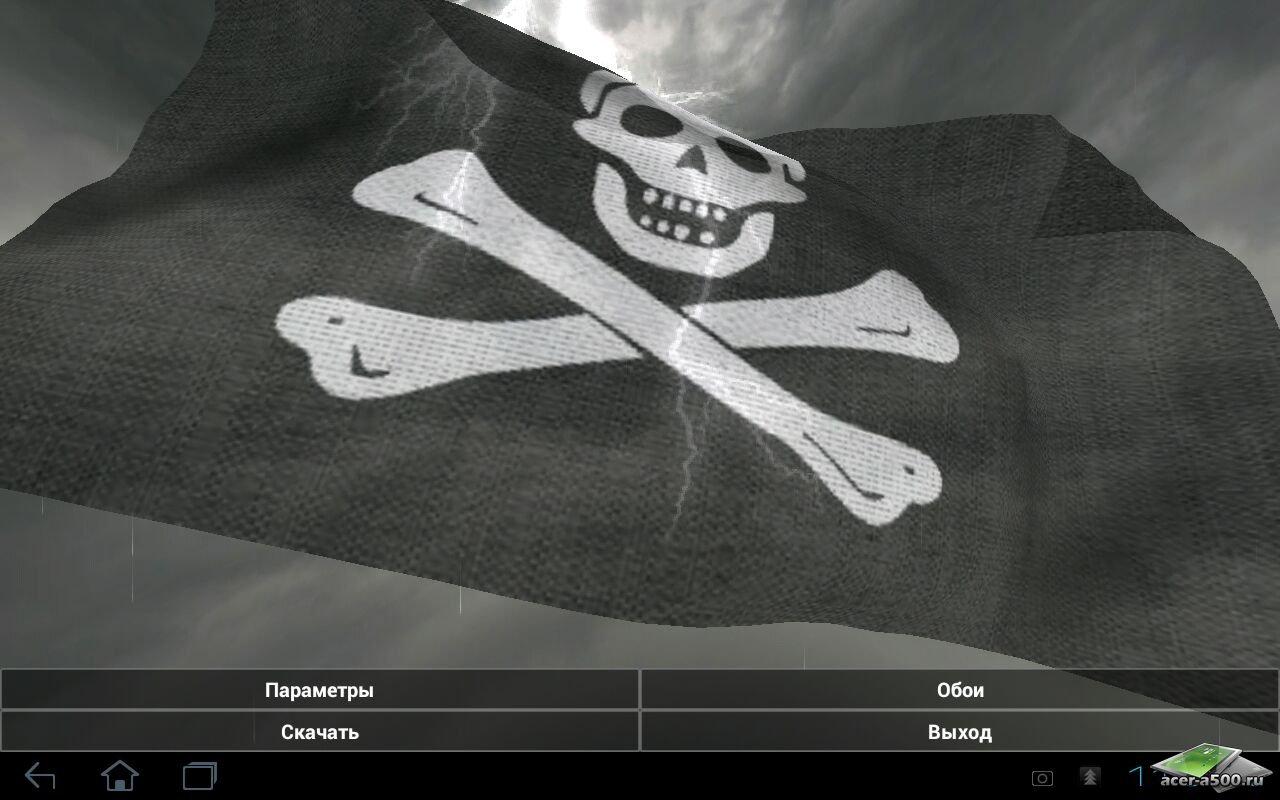 """Живые обои """"Jolly Roger"""" для планшетов на Android"""
