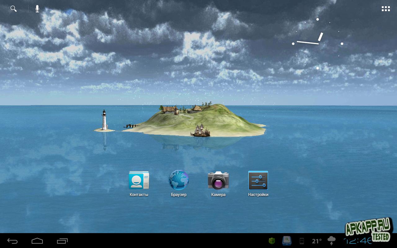 "Живые обои ""True Weather 3D"" на Андроид"