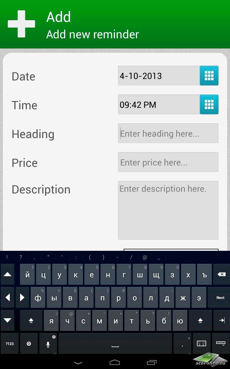 """Приложение """"Daily Expense Manager PRO"""" на Андроид"""