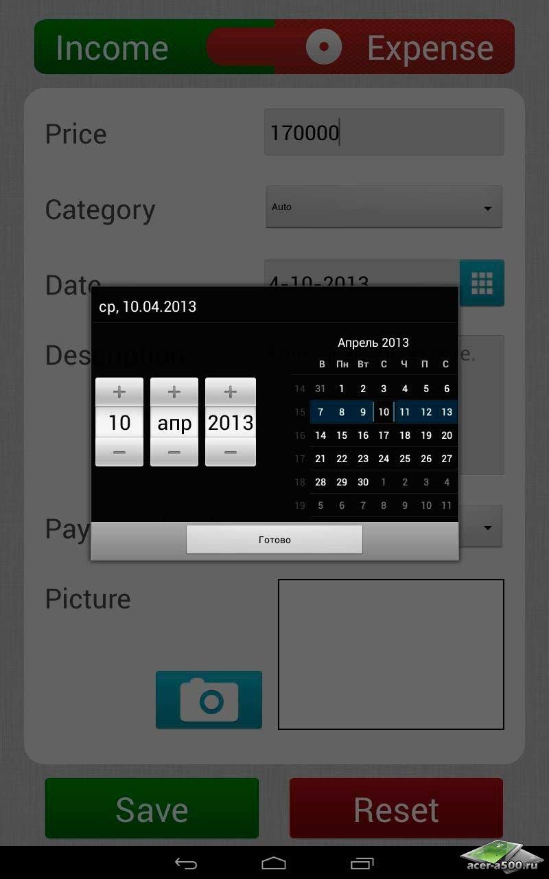 "Приложение ""Daily Expense Manager PRO"" для планшетов на Android"