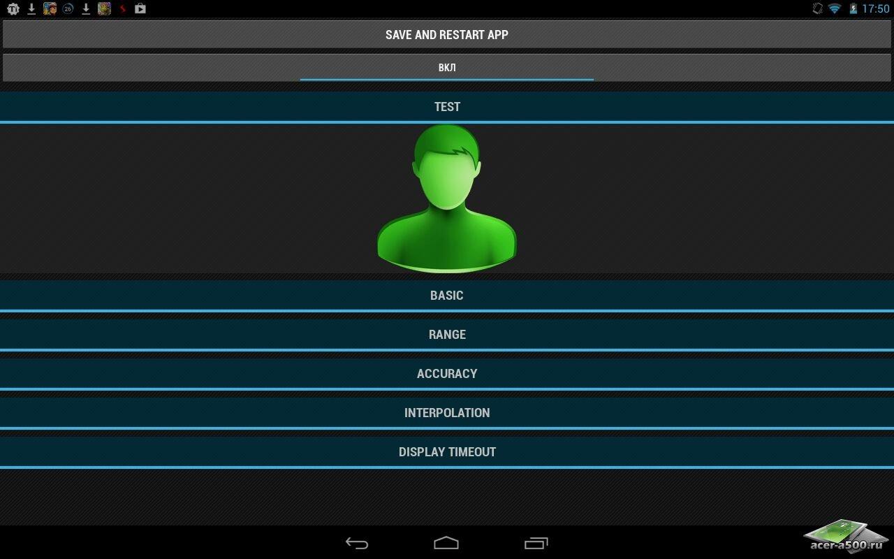 "Приложение ""Keep Screen ON PRO"" для планшетов на Android"
