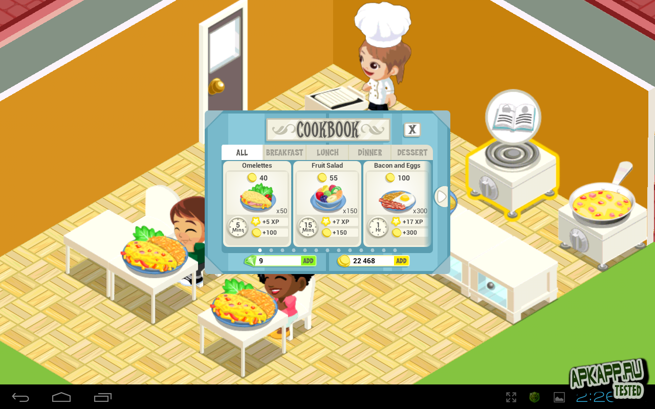 "Игра ""История ресторана™"" для планшетов на Android"