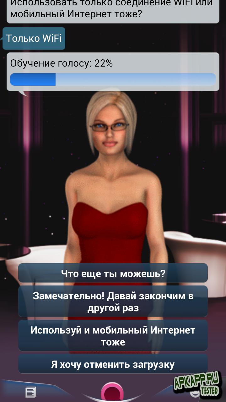 Приложение Блондинка в кармане! для планшетов на Android