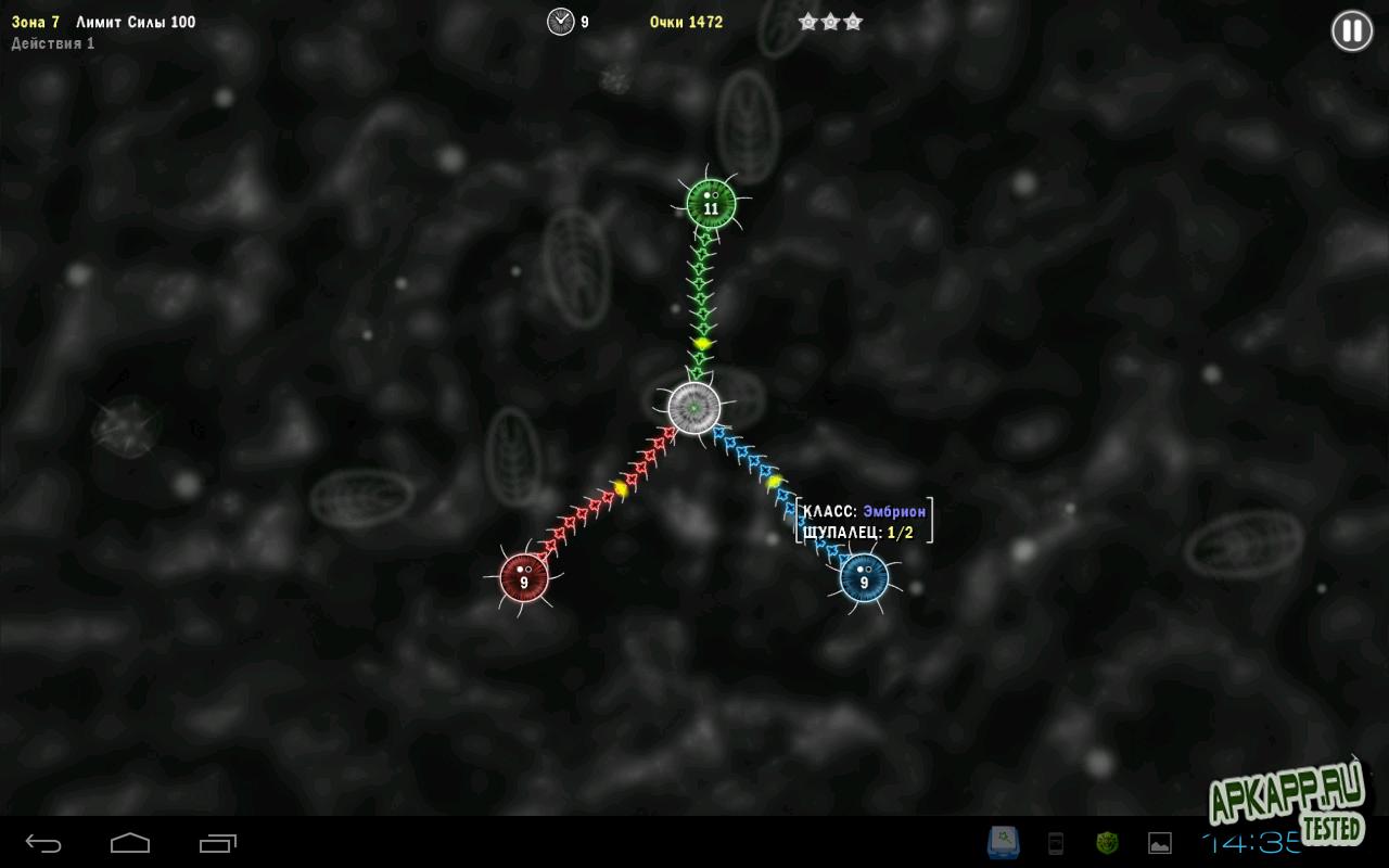 """Игра """"Tentacle Wars"""" для планшетов на Android"""