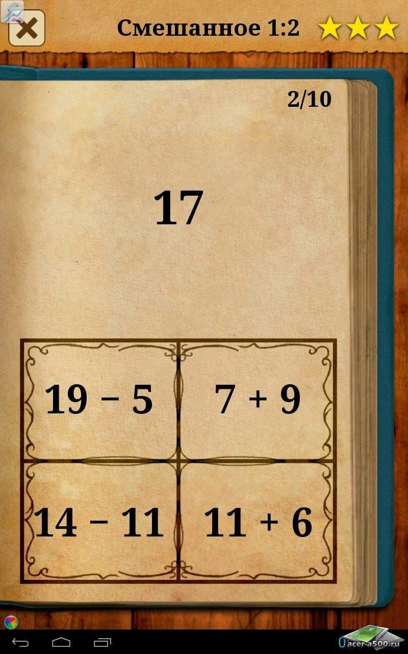 """Игра """"King of Maths"""" для планшетов на Android"""
