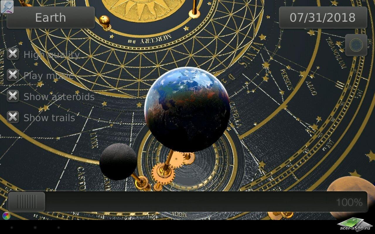 """Виртуальный планетарий """"Orrery"""" для планшетов на Android"""