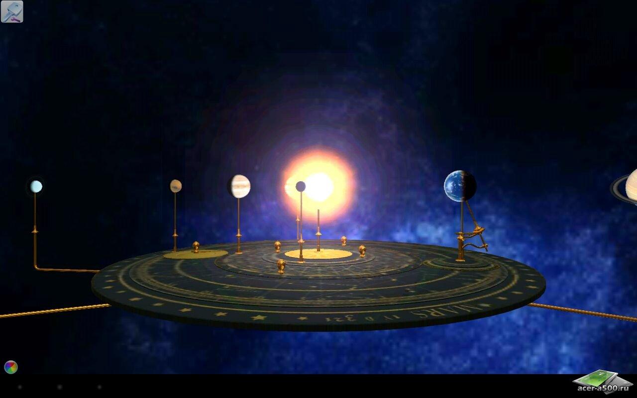 """Виртуальный планетарий """"Orrery"""" на Андроид"""
