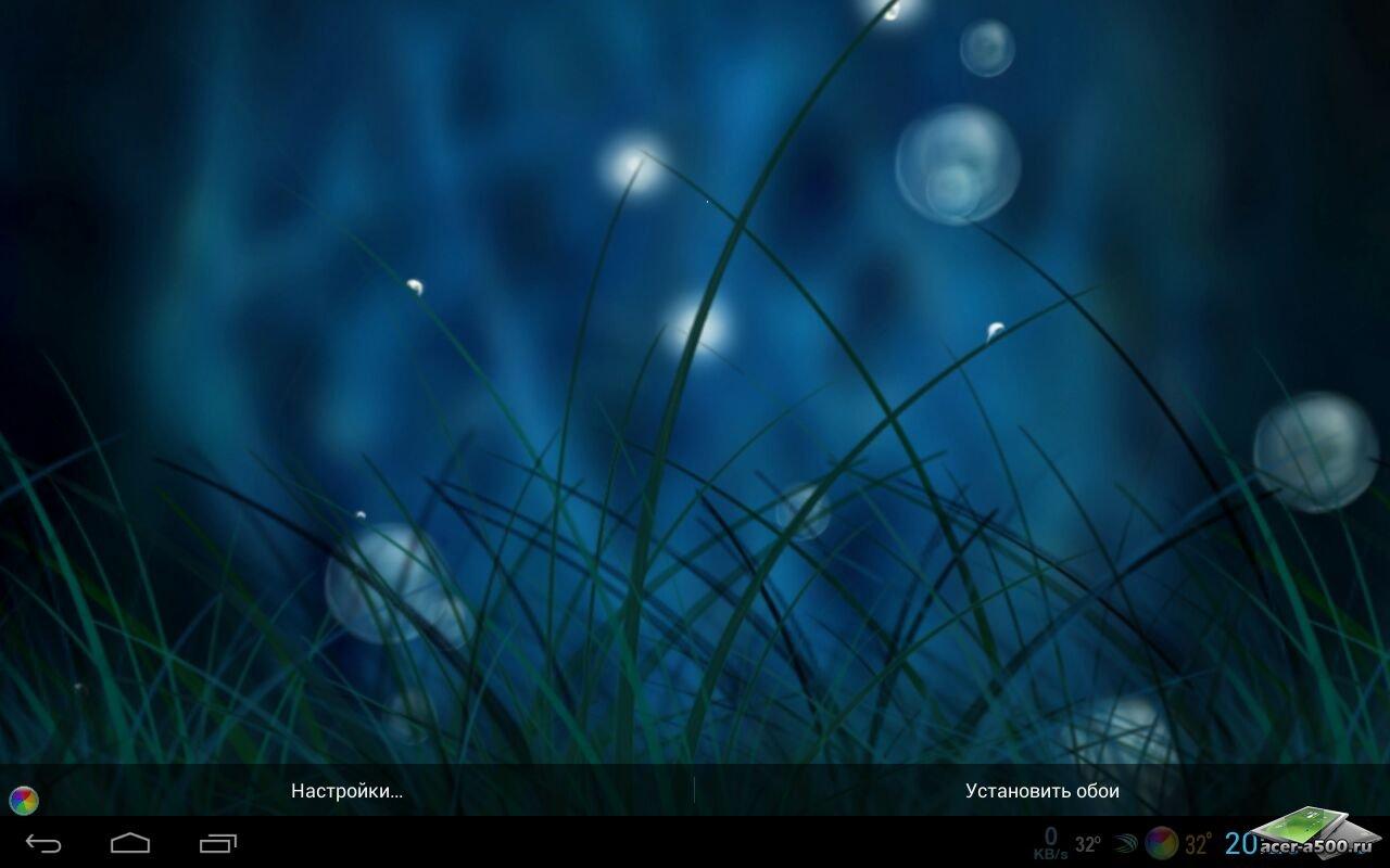 """Живые обои """"Colorful Summer Meadow"""" на Андроид"""