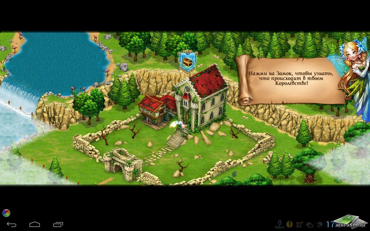 """Игра """"Fable Kingdom HD"""" для планшетов на Android"""