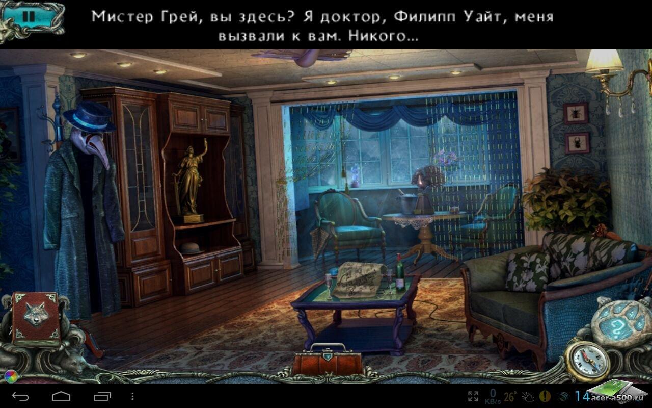 Игра Mountain Crime: Requital для планшетов на Android