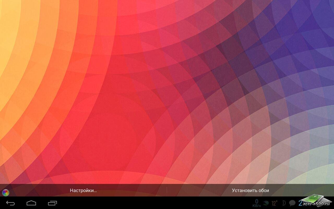Живые обои 3D Image Live Wallpaper для планшетов на Android