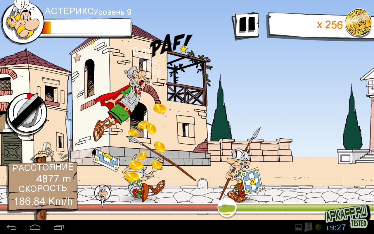Игра  ASTERIX : Мегаоплеуха на Андроид