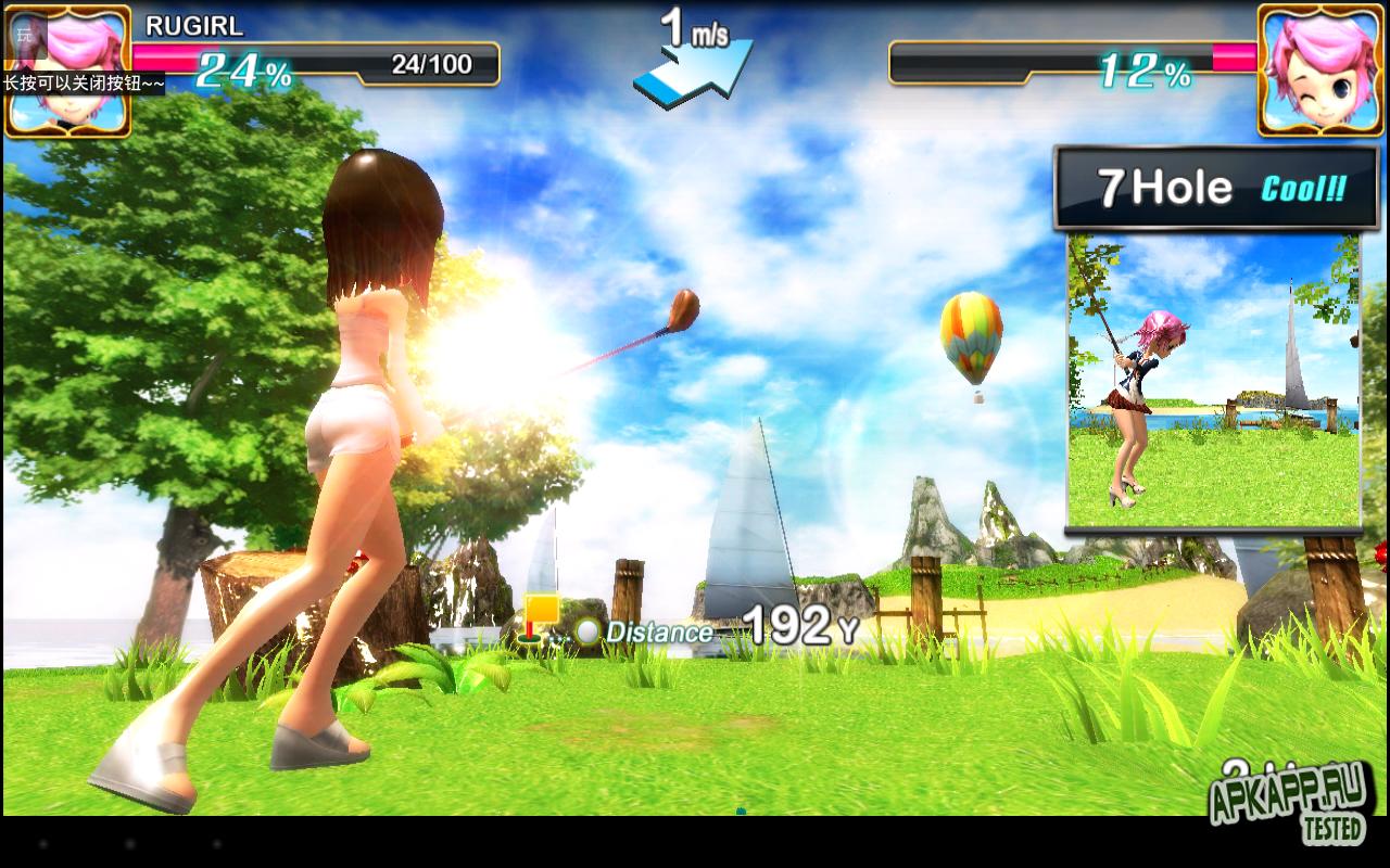Игра RUGOLF для планшетов на Android