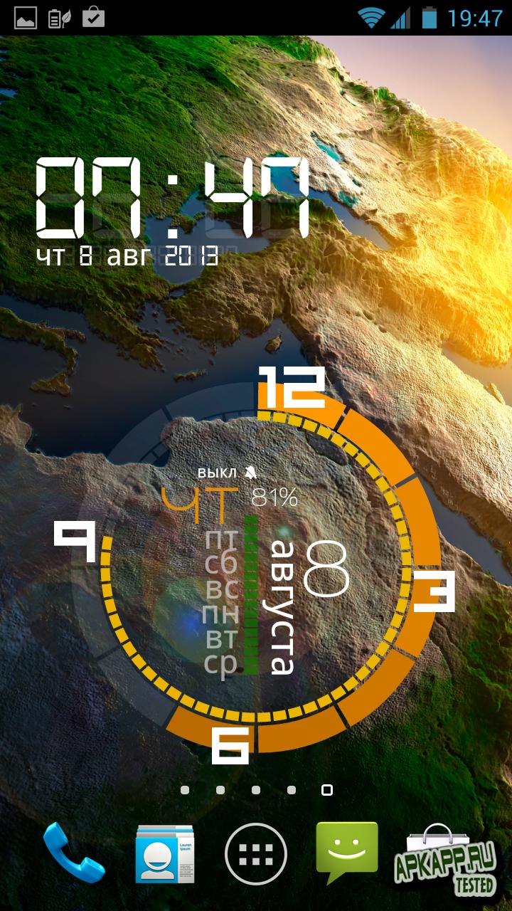 Виджет Zooper Widget Pro для планшетов на Android