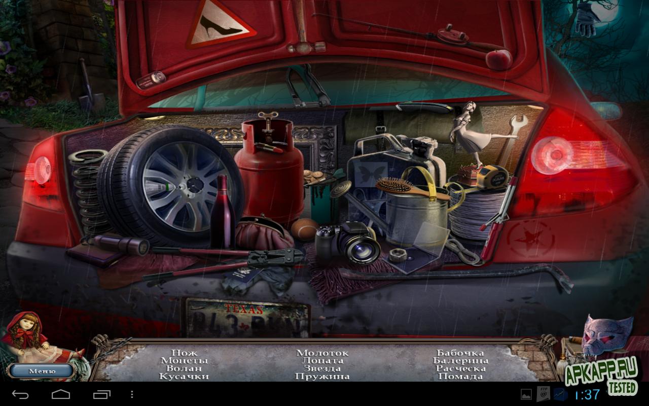 Игра Жестокие игры: Красная шапочка на Андроид