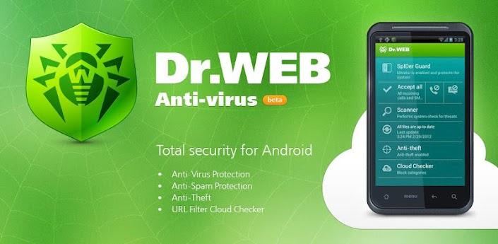 Как проверить скачанные Android-приложения на вирусы