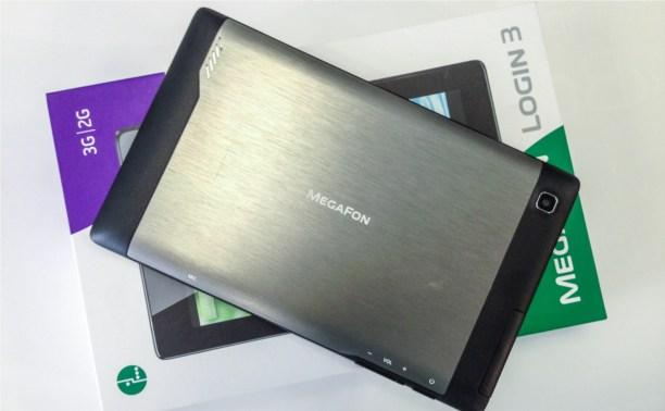 Megafon login 3 - обзор
