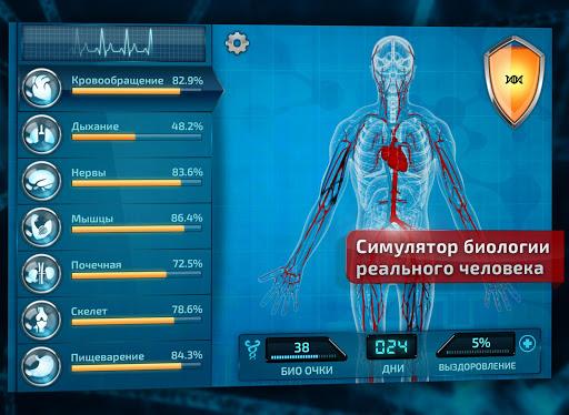 Bio Inc. - Biomedical Plague для планшетов на Android