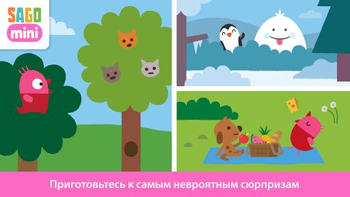 Sago Mini: Лесная Прогулка скачать на Андроид