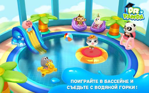 Dr. Panda: бассейн на Андроид