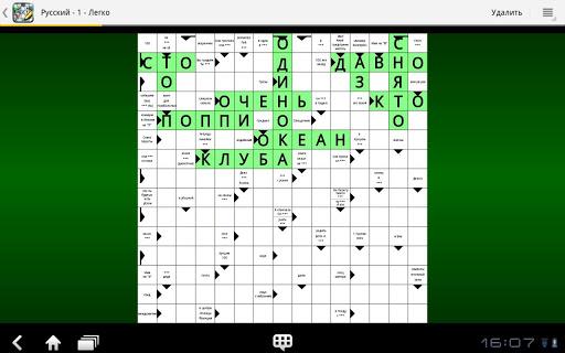 Игра Кроссворд для планшетов на Android