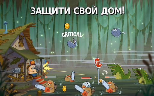 Swamp Attack для планшетов на Android