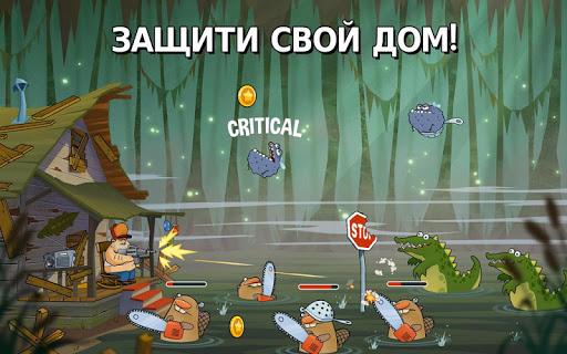 Swamp Attack на Андроид