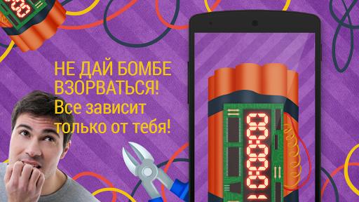 Обезвредить бомбу: режь провод на Андроид