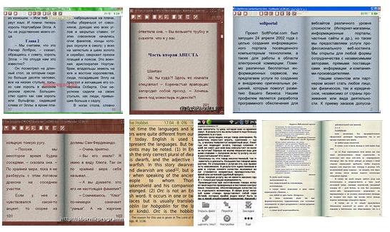Как читать книги на планшете (выбираем программу, закачиваем книги)
