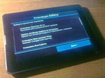 При прошивке планшета выдает ошибку idb