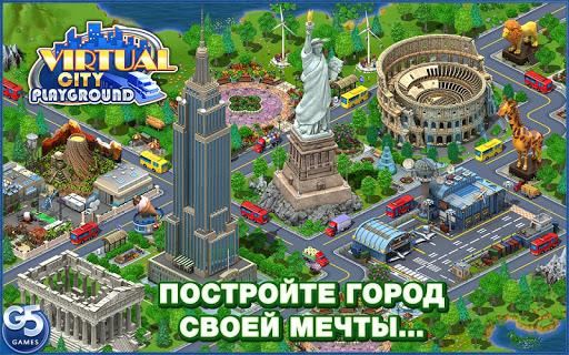 Виртуальный Город Playground скачать на планшет Андроид
